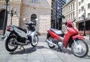 Honda Biz 110i 2020: praticidade e economia